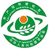 Agro-product Geographical Indications - 
