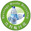Breverage Bottle Recycling (HK?)