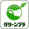 biodegradability - Japan BioPlastics Association (JBPA)