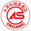 CAS Organic Taiwan (Certified Agricultural Standards)