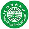 CEPF - China Green Environmental