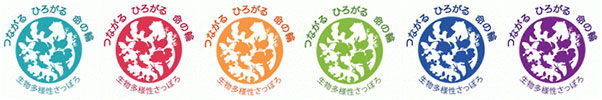 City of Sapporo (colors, JP)
