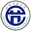 Energy Conservation Certification (CN)