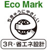 Eco Mark 3R (JP)