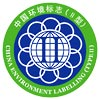China Environmental Labelling (type II)