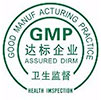 GMP assured dirm (pharma factory, CN)