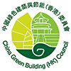 China Green Building Council (HK)