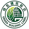 GREEN BUILDING LABEL (CN)