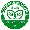 GREEN CHAIN PROJECT (JP)