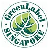 Green Label SINGAPORE - Fine Grade Compost