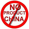 NO PRODUCT CHINA