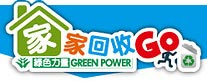 recycling: green power